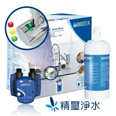 德國BRITA mypure A1長效型LED櫥下濾水系統+A1000濾芯(共2芯)