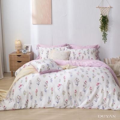 DUYAN竹漾-60支萊塞爾天絲-雙人床包三件組-緹花心辰 台灣製