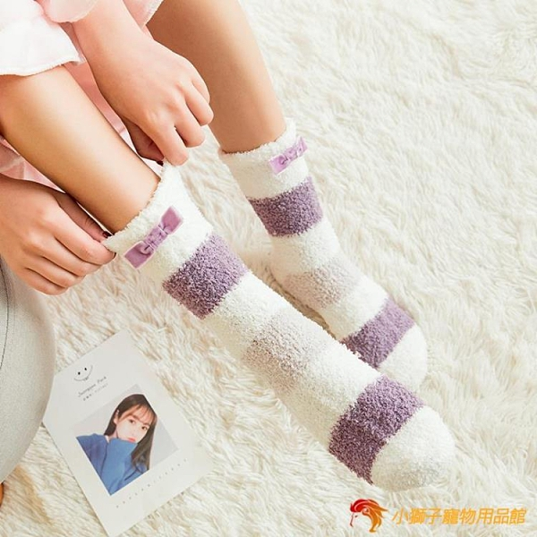 4雙裝 珊瑚絨襪子女中筒襪秋冬加厚加絨保暖日系韓國毛絨地板襪【小獅子】