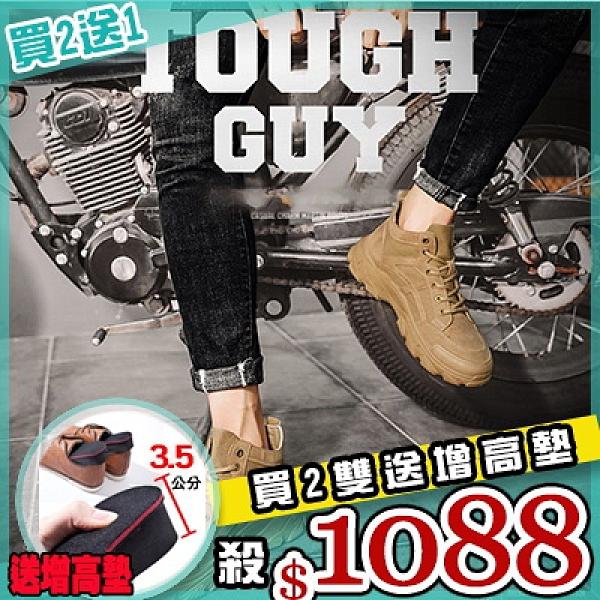 任選2+1雙1088休閒鞋英倫高筒工作風帆布休閒鞋【09S2617】