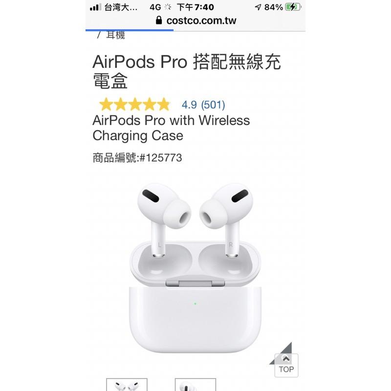 AirPods Pro 搭配無線充電盒