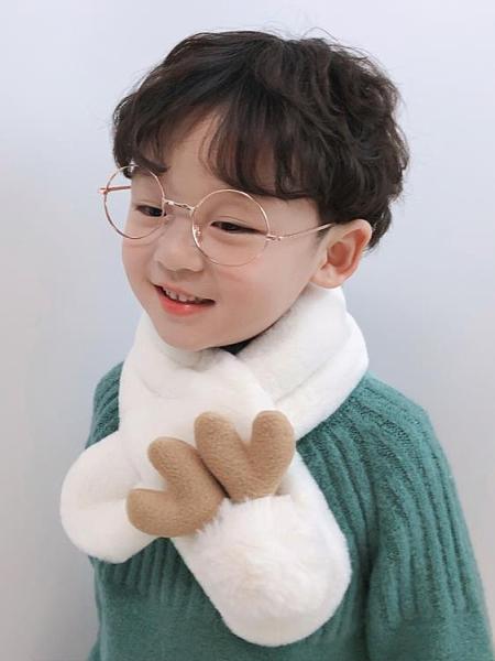 兒童圍巾 圍巾春寶寶保暖男女童可愛超萌毛絨百搭兒童圍脖冬季【快速出貨八折搶購】