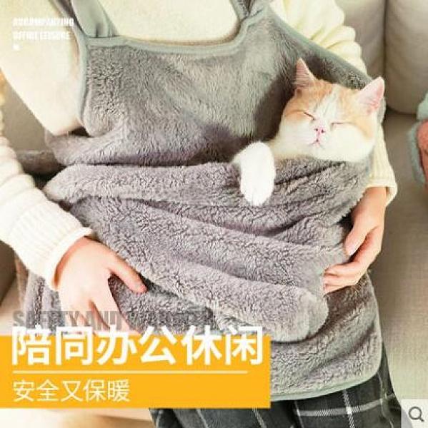 貓包外出便攜貓背包背貓背帶寵物胸前貓袋狗包抱狗狗抱貓神器