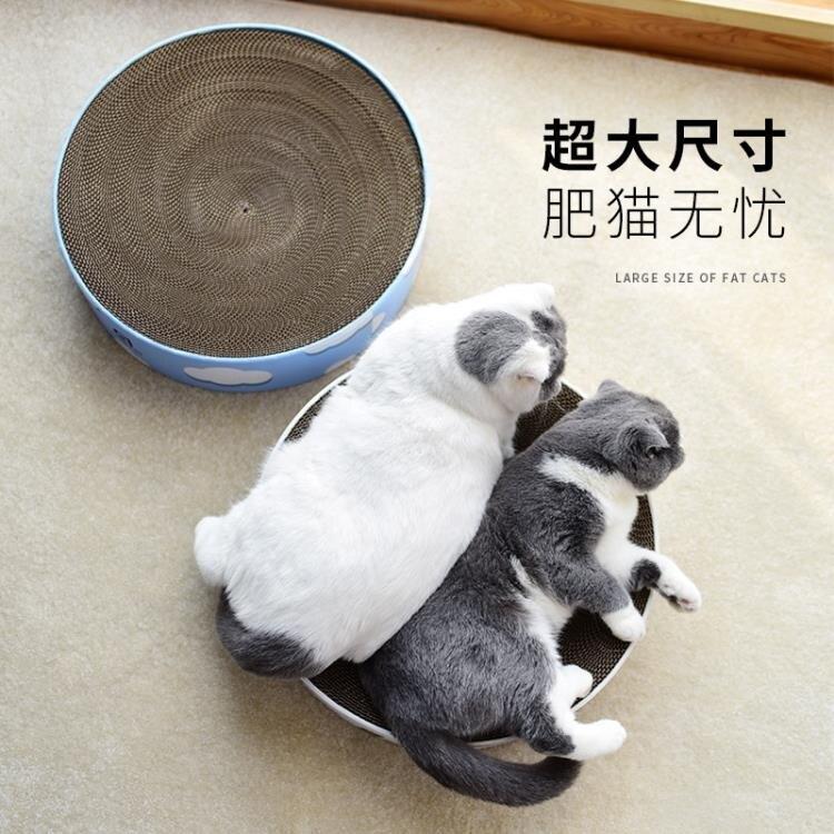 貓抓板 貓抓板窩貓爪板盆碗形大號磨爪器耐磨掉屑貓抓柱貓咪玩具【天天特賣工廠店】