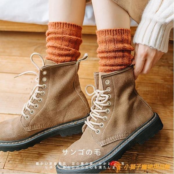 堆堆襪女秋冬襪子女中筒襪羊毛襪復古百搭【小獅子】