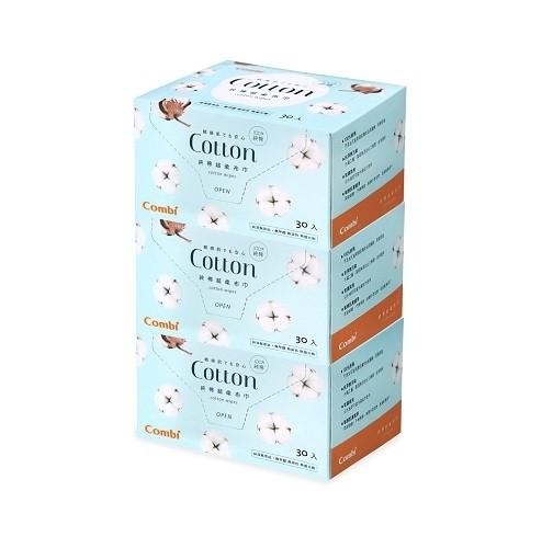 日本 Combi 純棉超柔布巾-3盒促銷組(30抽/盒)