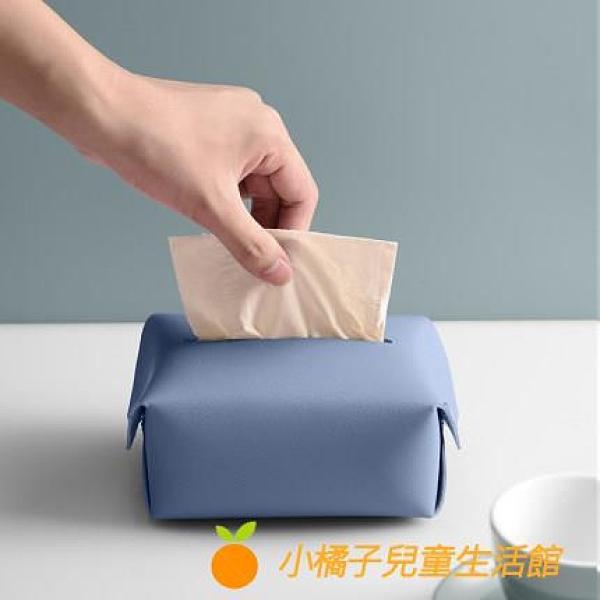 紙巾盒抽紙盒家用客廳茶幾車載多功能收納盒創意可愛袋子【小橘子】