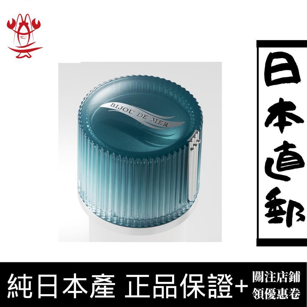 rbzp BIJOU DE MER BIJOU DE MER煥顏面膜R(海洋之美)DDS海洋裝50g 日本直郵