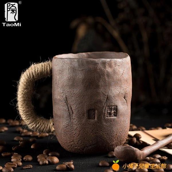 手工粗陶瓷馬克杯帶蓋勺綁繩陶瓷辦公杯大容量日式咖啡杯【小橘子】