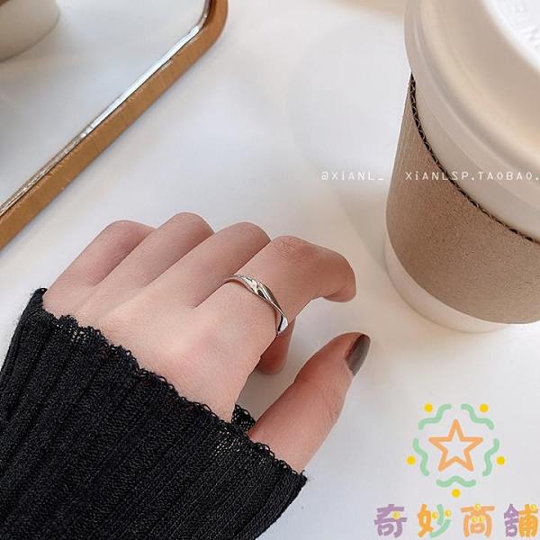 時尚個性冷淡風開口指環復古麻花扭曲食指戒指女【奇妙商鋪】