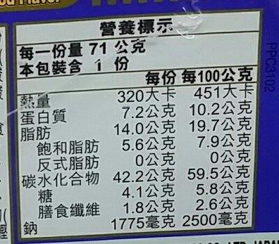 日清 合味道香辣海鮮味杯麵(71g/杯) [大買家]