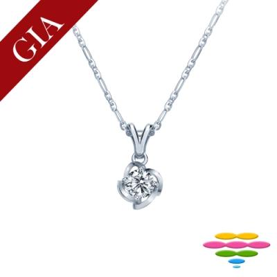 彩糖鑽工坊 GIA鑽石 30分 D/SI2 玫瑰花鑽石項鍊