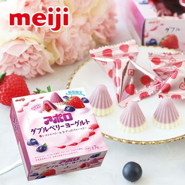 日本 meiji 明治 小傘 莓果優格巧克力 44g 巧克力 大粒 莓果巧克力 夾心巧克力 甜點