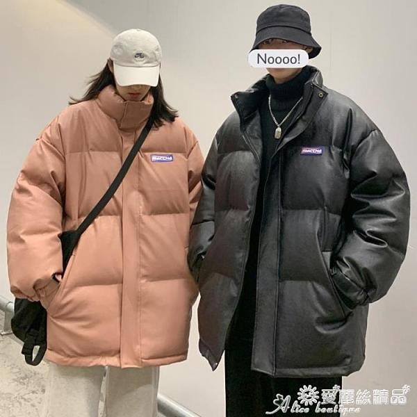 棉服 棉服2021年新款女冬裝韓版外套爆款ins潮情侶原宿羽絨棉皮衣港風 愛麗絲