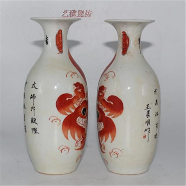 景德鎮仿古瓷廠貨 民國鞏紅彩獅子花瓶一對 古董古玩收藏1入