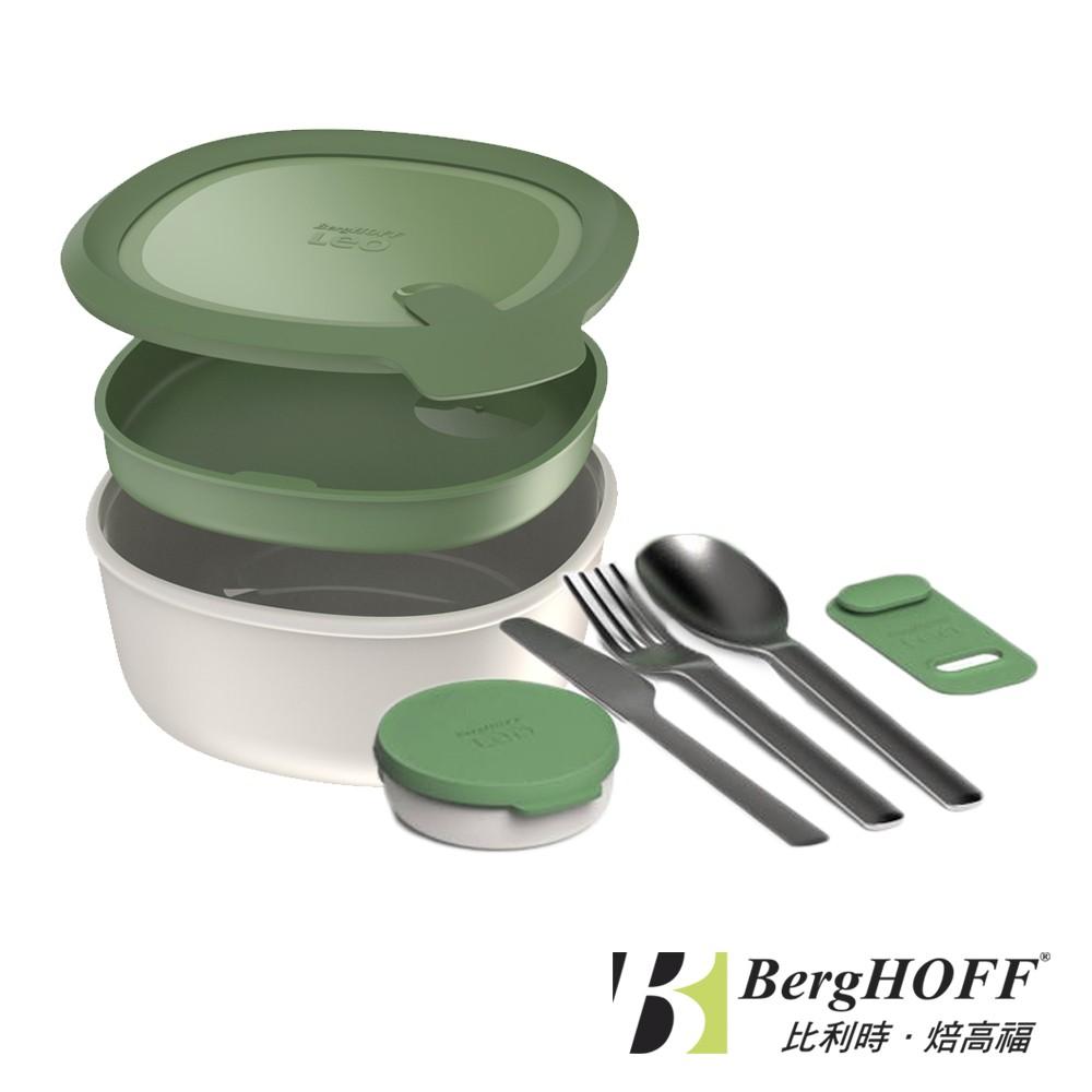 38-3950221 100%防漏 內附餐具組 Leo 多用途沙拉水果碗和餐具組