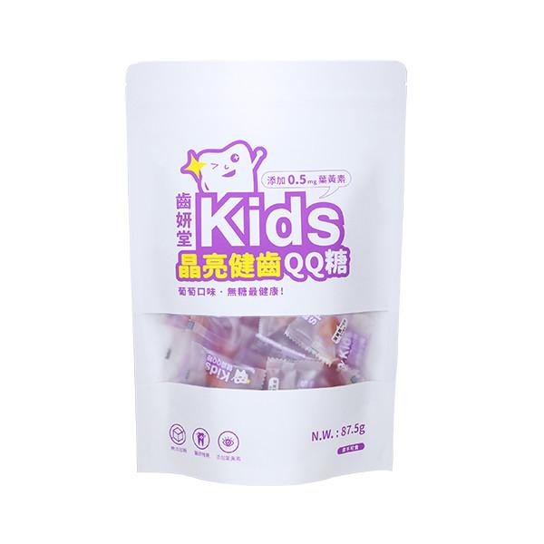 齒妍堂 Kids 木醣醇晶亮健齒QQ糖 葡萄口味(不含糖)(35顆裝/包)