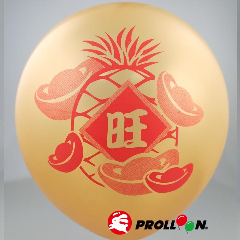 【大倫氣球】春節歡樂氣球 16入裝 Chinese New Year Party Balloons  佈置派對包 台灣製