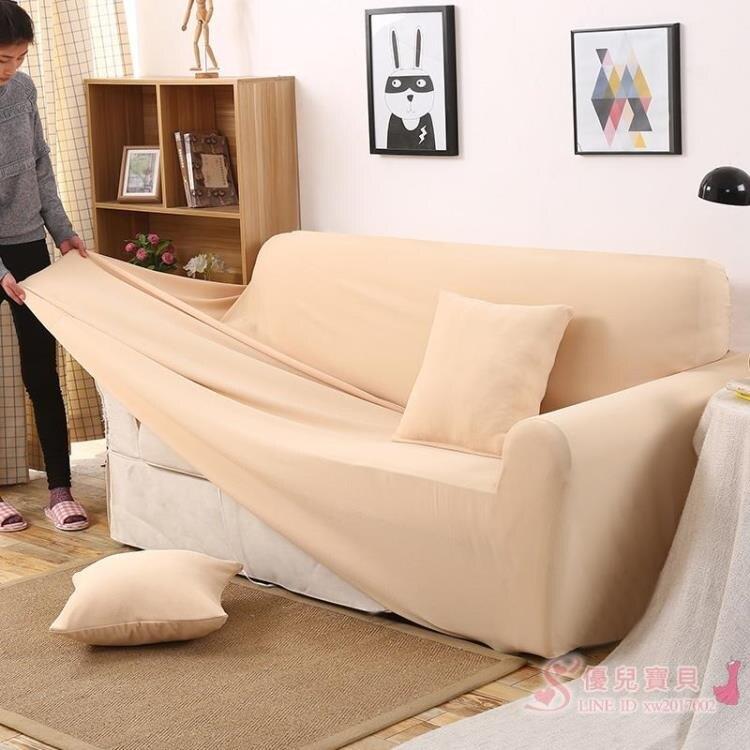 【新品】加厚全包組合沙發套沙發罩全蓋沙發墊布藝簡約現代沙發巾 【快速出貨】