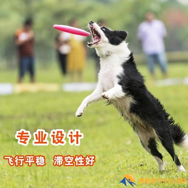 買2送1飛盤耐咬專業狗飛碟比賽寵物練訓犬玩具【勇敢者戶外】