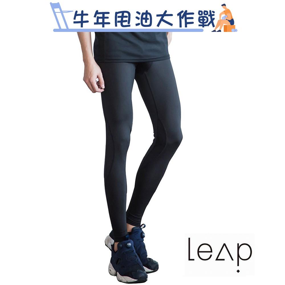 [甩油作戰]【LEAP】男子限定Ultra fit 運動壓縮緊身褲(S/M/L/XL)《屋外生活》運動褲