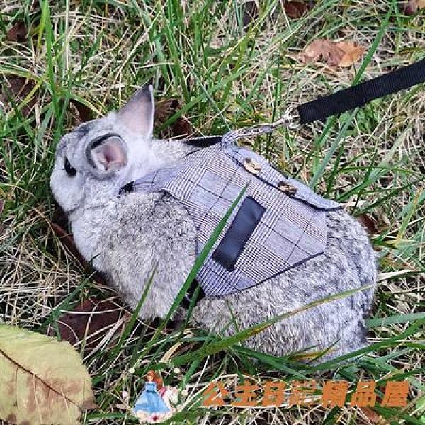 寵物兔兔衣服裙子牽引繩兔子西裝垂耳兔幼兔侏儒兔裝服飾【公主日記】