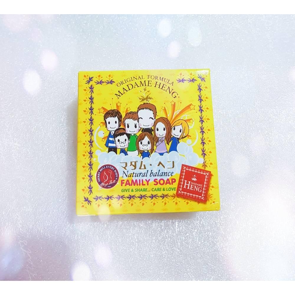 泰國 興太太 Madame Heng 草本家庭呵護皂 Family Soap 150g 期限 2022/03