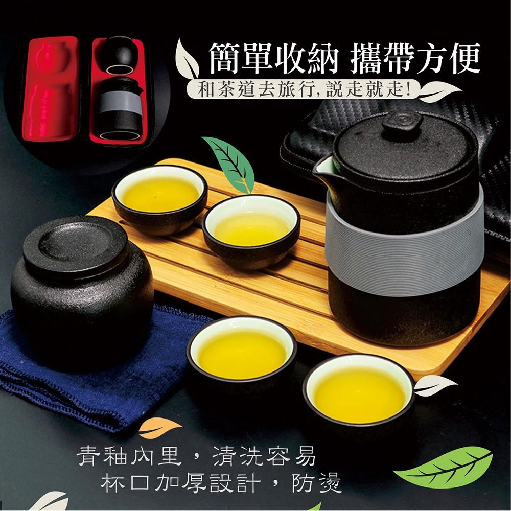 現貨旅行用功夫茶杯組便捷旅遊家用簡約一壺四杯