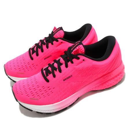 Brooks 慢跑鞋 Ghost 13 運動 女鞋 路跑 緩震 DNA科技 透氣 健身 球鞋 粉 黑 1203381B656 1203381B656