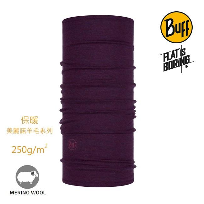 【BUFF】保暖織色-美麗諾羊毛頭巾[葡萄霧紫] BUFF 美麗諾羊毛 羊毛頭巾 | BFJB2NAL5507-F