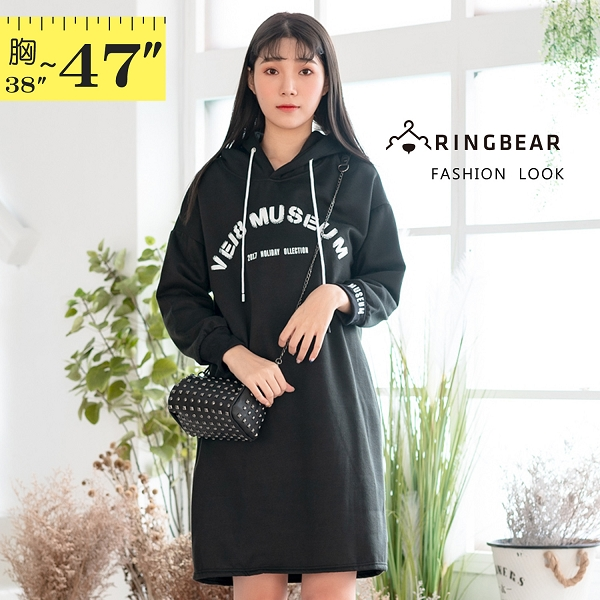 休閒洋裝--潮流個性印花羅紋抽繩連帽保暖刷毛圓領長版連衣裙(黑XL-3L)-A339眼圈熊中大尺碼