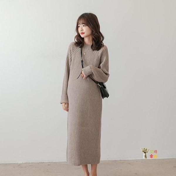 孕婦洋裝 孕婦針織洋裝長款時尚寬鬆大碼加厚秋冬打底內搭毛衣