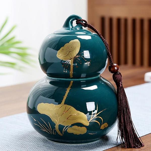 茶葉罐 陶瓷葫蘆茶葉罐中大號普洱花紅綠茶葉包禮盒裝密封罐定制【快速出貨八折下殺】