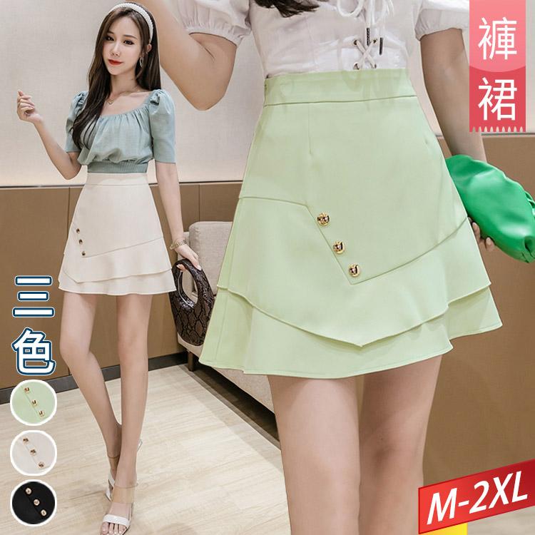 金釦不規則裙襬褲裙(3色) M~2XL【803669W】【現+預】-流行前線-