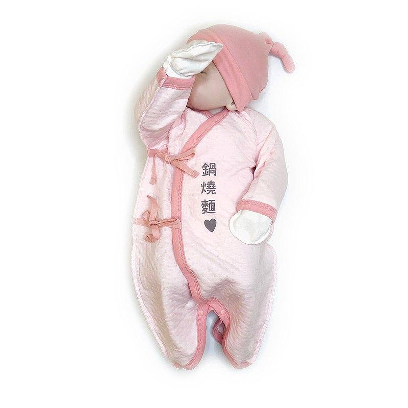 (免費改字)草莓奶昔色 有機棉日本三層空氣棉 厚款寶寶護肚衣 滿月禮盒
