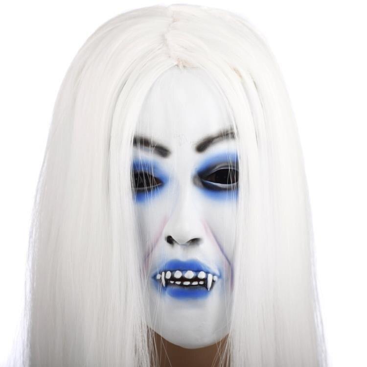萬圣節面具恐怖面罩乳膠鬼臉愚人節整人道具化妝舞會白發魔女面具