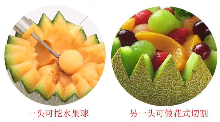 水果拼盤雕花刀 切果器 冰淇淋挖球器 西瓜挖球勺DIY廚房工具果挖1入