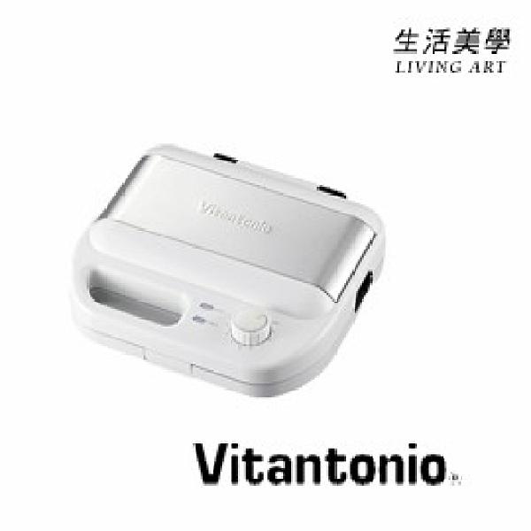 Vitantonio【VWH-500B-W】小V鬆餅機 可定時 自動斷電 適用系列烤盤 台灣公司貨 VWH-50B VWH-500B VWH-500LS