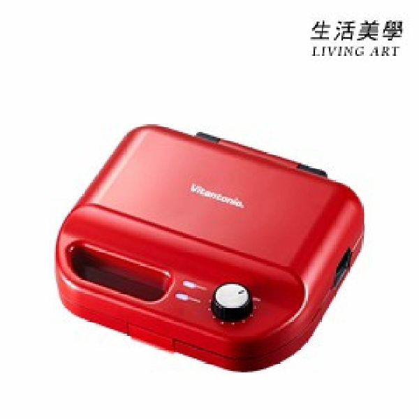 Vitantonio【VWH-50】小V鬆餅機 可定時 自動斷電 適用系列烤盤 VWH-50B VWH-500B VWH-500LS