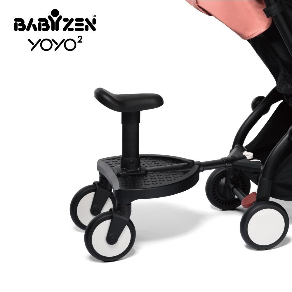法國 BABYZEN YOYO2專用滑板 (承重20公斤)