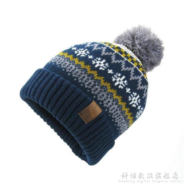 兒童帽子秋冬季男童針織帽厚護耳毛線帽球球雪花寶寶套頭帽科炫數位