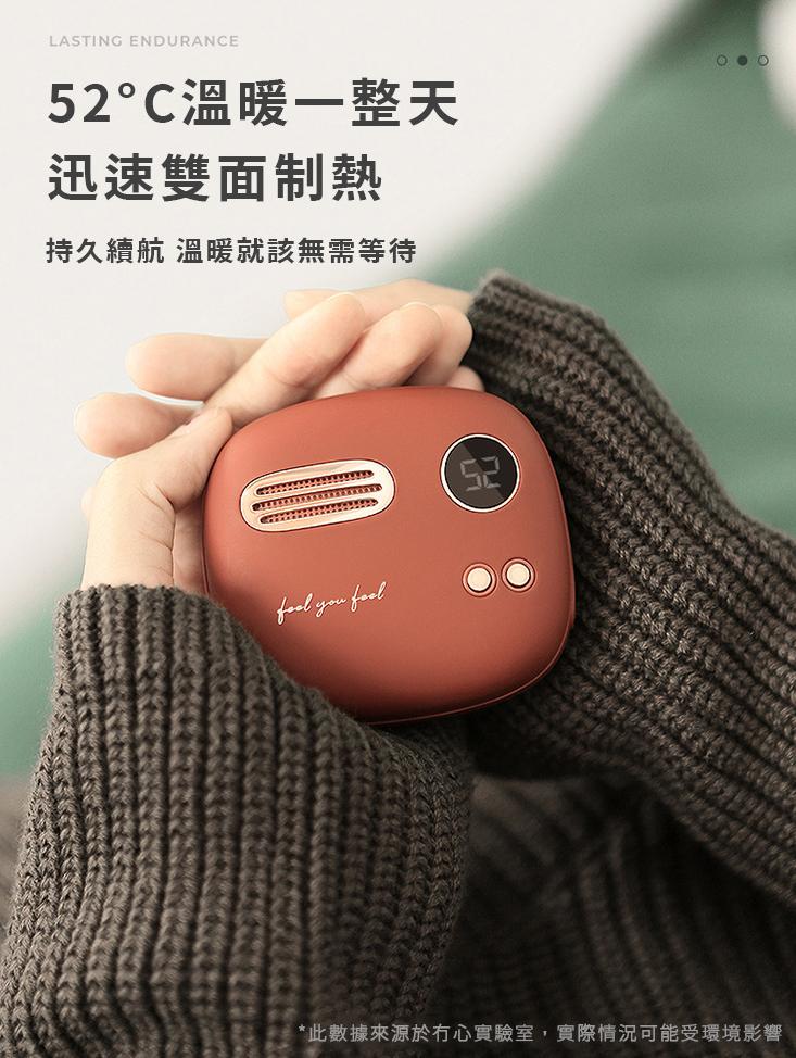 精選現貨+免運 高顏值 usb暖手寶 充電寶 移動電源 恆溫 充電寶+暖手寶 暖寶寶 行動電源