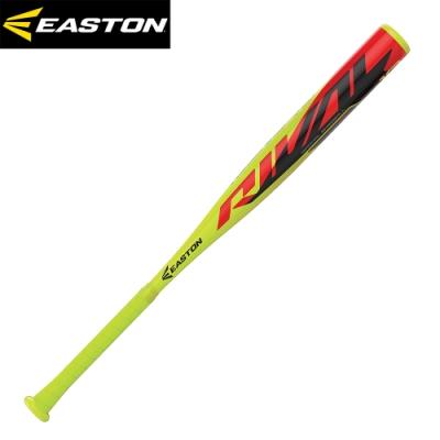 EASTON RIVAL -10 (2 1/4 ) 少年鋁棒 A112-941