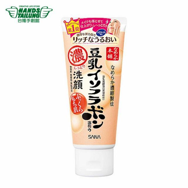 【iBeaute】PALTAC SANA豆乳美肌超保濕洗面乳150g