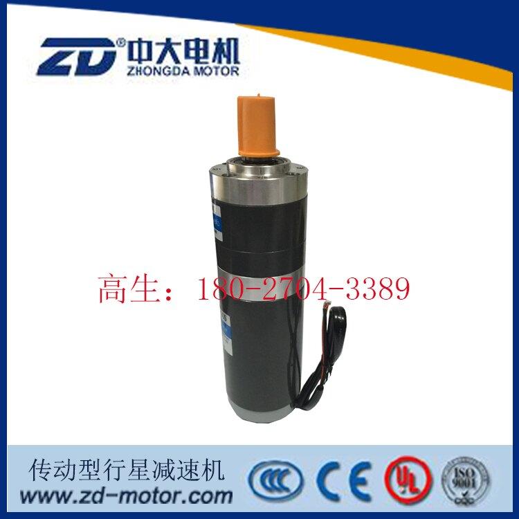 ZD 直流24V 90W有刷傳動行星減速電機Z62DP2490-30S-62PN58K1入