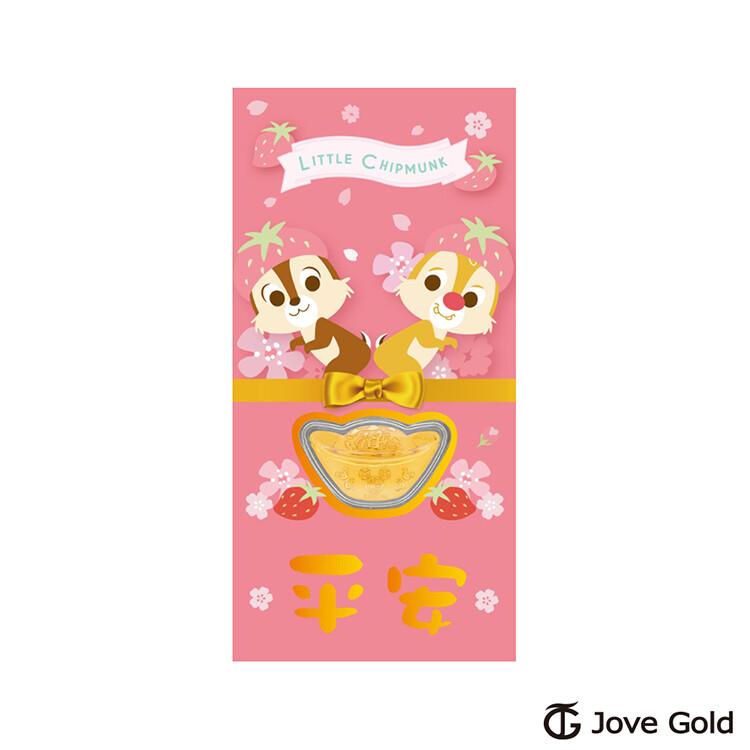 disney迪士尼系列金飾 黃金元寶紅包袋-奇奇蒂蒂款