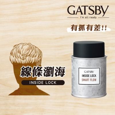 GATSBY 流線IN挺髮凍75g