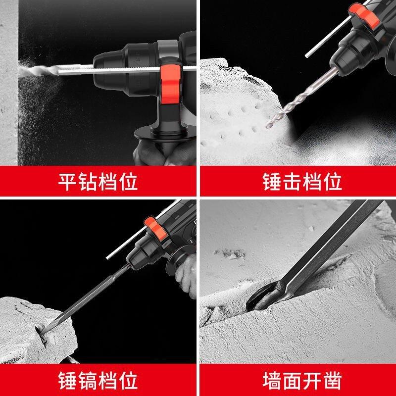 新店五折 德國紅松無刷充電式電錘電鎬大功率沖擊鉆混凝土鋰電工具工業電鉆