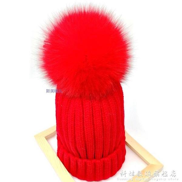 帽子女狐貍毛球冬季毛線帽韓國時尚百搭加絨加厚兒童親子針織帽潮科炫數位