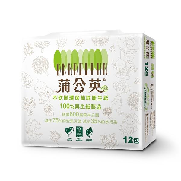 【蒲公英】環保抽取式衛生紙 100抽x12包x6串/箱